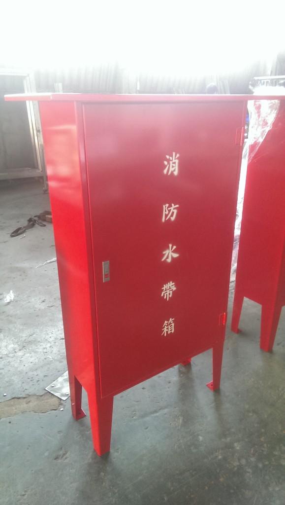 消防水帶箱