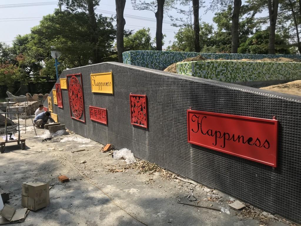 雷雕花-新港公園